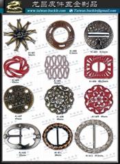 皮包扣環、皮件五金、鞋類五金 成衣帶扣、飾扣鎂錠、品牌五金