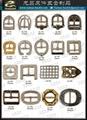 Footwear Clothing Leather Hardware