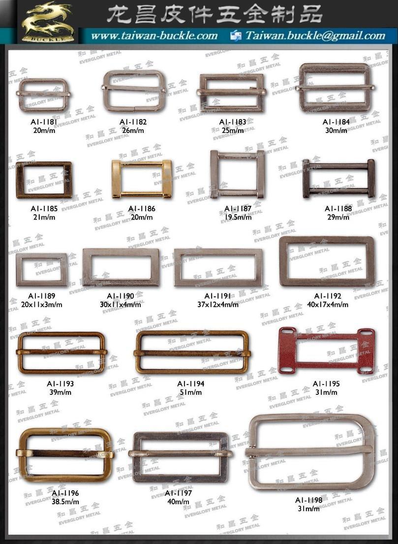 皮包 鞋飾 帶頭 品牌 吊飾 五金 飾品 扣環 055 1
