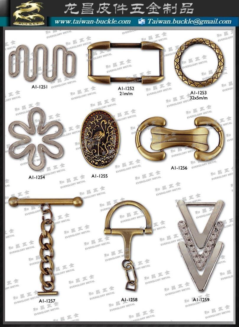 皮革五金配件 皮帶扣 扣環 1
