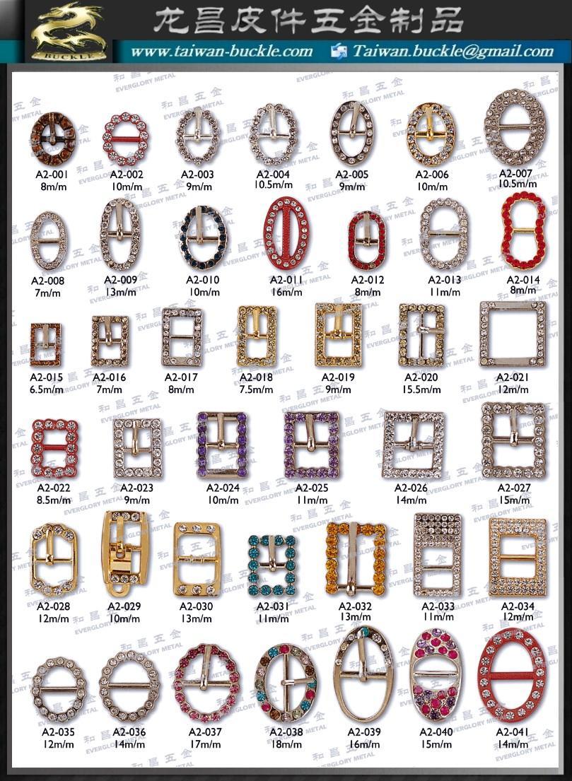 水鑽飾釦 服裝配件 鞋類扣件  織帶五金  服裝輔料 1