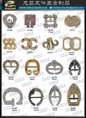 皮革五金 皮件扣環