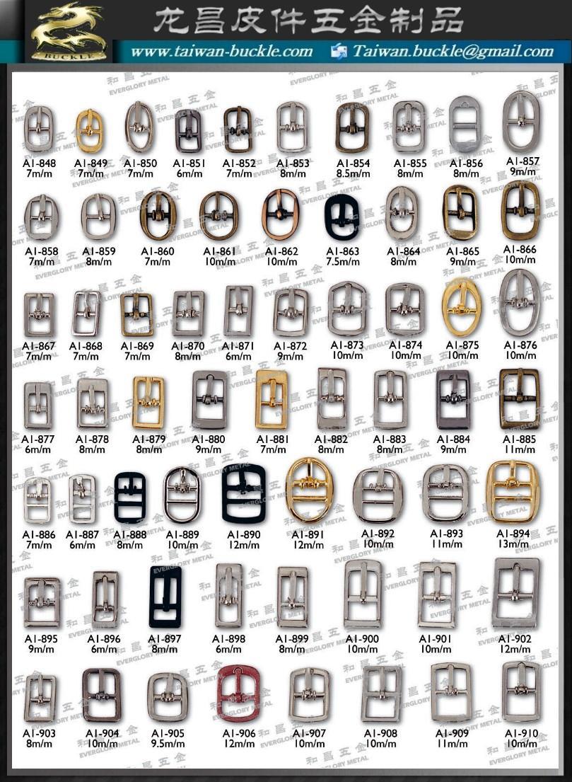 皮包 皮件 鞋飾 帶扣 吊飾 品牌 五金 扣環  3