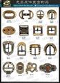 皮件五金 皮革金屬配件 裝飾扣環