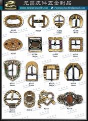 皮件五金 皮革金属配件 装饰扣环