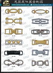 服装金属炼条