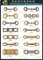鞋類 服裝配件 金屬鍊條 1