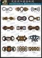 FASHION ALLOY JEWELRY/Belt Buckle-#188