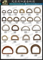 Corn prices eyelet copper iron buckle hardware accessories#153 1