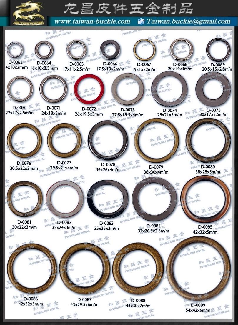 O型環 皮件 箱包五金配件 線圈164 1