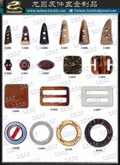 泡釘, 鞋釘, 腳釘, 裝飾釘, 木釘.螺絲釘 177