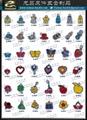 Fashion Shoes accessories /Belt Buckle-#202 1