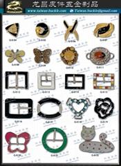 皮包 五金 帶扣 飾片