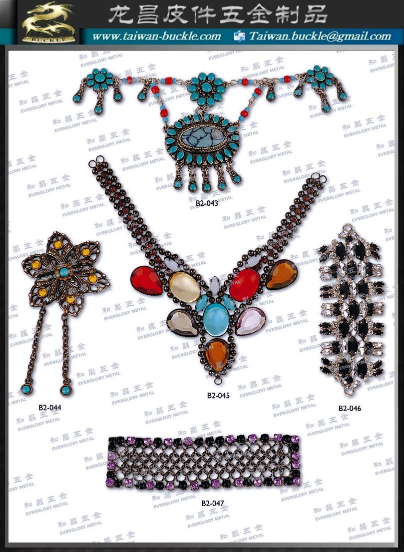 手鏈配件 金屬吊飾  首飾品 吊飾 192 4