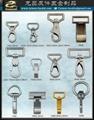 服装扣环 水钻扣环 织带五金 金属标牌
