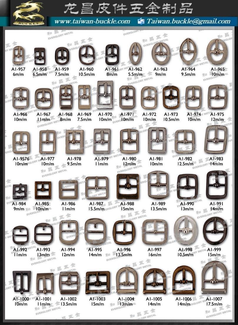 服装 鞋类 泳装配件 金属炼条 2