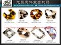玳瑁塑膠扣 服裝扣 時裝扣 服飾釦 3