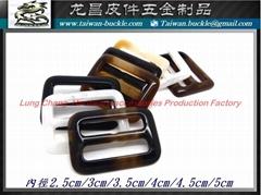 Pierced Faux Tortoise Oval Celluloid Belt Buckle