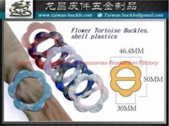 花朵形 玳瑁 琥珀飾扣