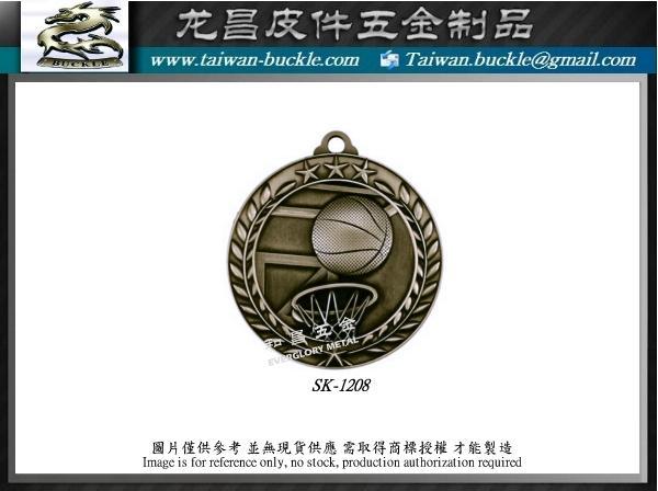 金屬銘牌 商標飾片 品牌配件 五金零件  開發 設計 打樣 製造 6
