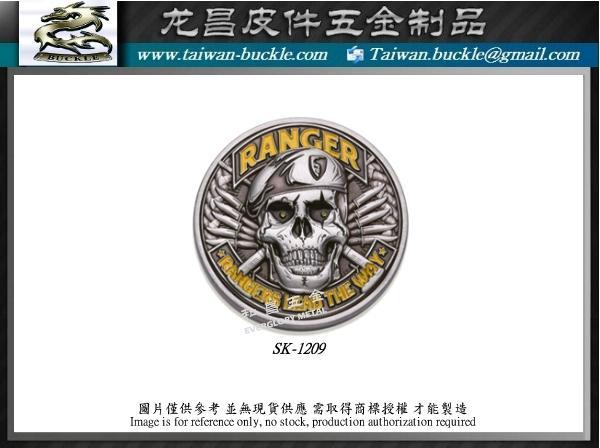 金屬銘牌 商標飾片 品牌配件 五金零件  開發 設計 打樣 製造 7