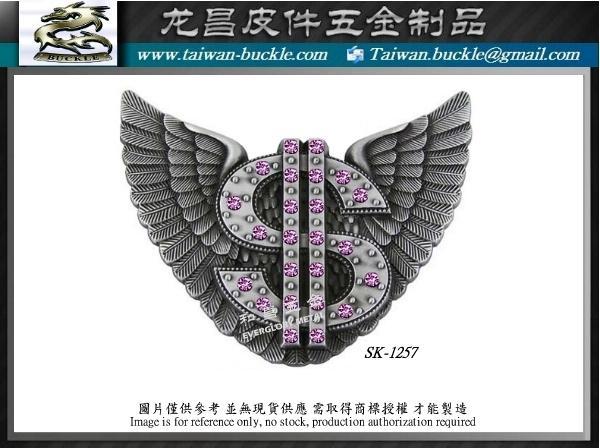 金屬LOGO 名牌 吊牌 五金銘牌 開發 設計 打樣 製造 3