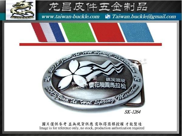 路跑馬拉松 獎牌 吊牌 皮帶扣  開發 設計 打樣 製造 1