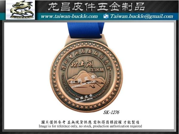 馬拉松 路跑獎牌 金屬吊牌   開發 設計 打樣 製造 1