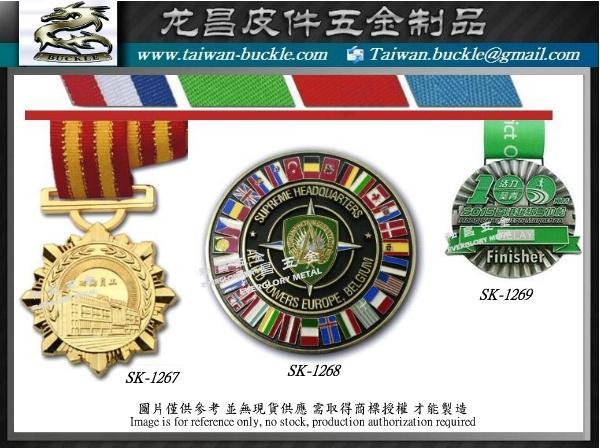 馬拉松 路跑獎牌  開發 設計 打樣 製造 3