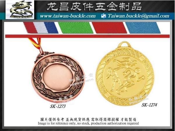 馬拉松 路跑獎牌  開發 設計 打樣 製造 4