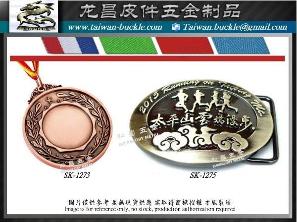 馬拉松 路跑獎牌  開發 設計 打樣 製造 5