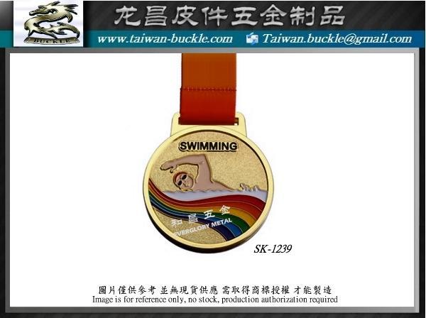 金屬LOGO 完賽獎牌 吊牌 開發 設計 打樣 製造 1
