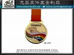 race medal Finishing