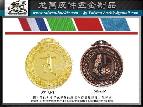 金屬LOGO 完賽獎牌 吊牌 開發 設計 打樣 製造 3