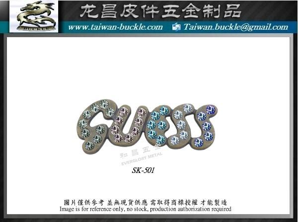 金屬LOGO 造型吊牌 五金銘牌 開發 設計 打樣 製造 4