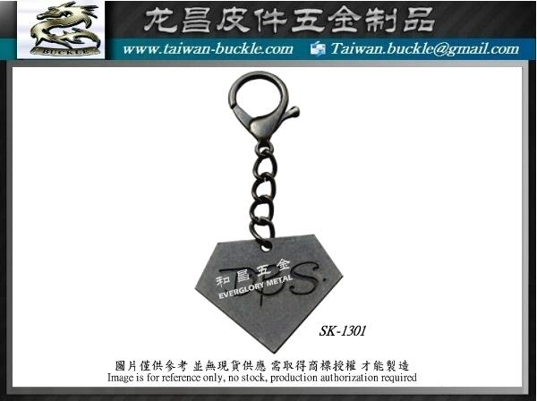 Custom brand metal nameplate 3