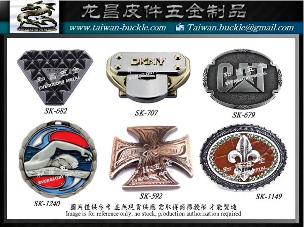 金屬LOGO 皮件飾品 獎牌 開發 設計 生產 1