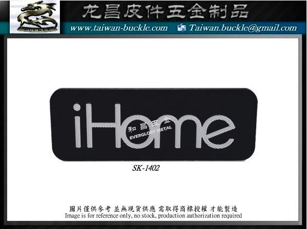 金屬LOGO 皮件飾品 獎牌 開發 設計 生產 2
