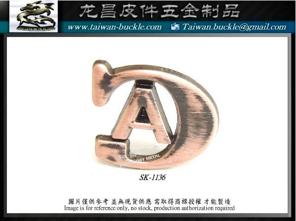 金屬LOGO 皮件飾品 獎牌 開發 設計 生產 4