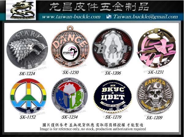 金属LOGO 皮件饰品  完赛奖牌 开发 设计 生产 1