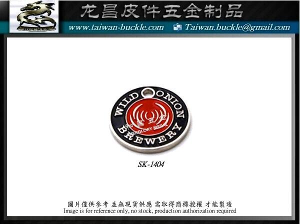 金屬LOGO 皮件飾品  完賽獎牌 開發 設計 生產 5