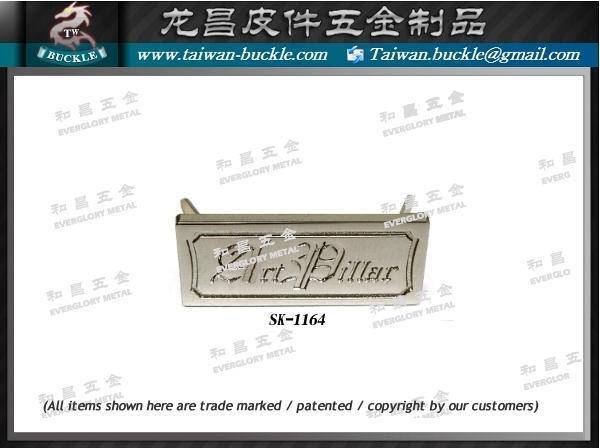 金属LOGO 皮件饰品  完赛奖牌 开发 设计 生产 6