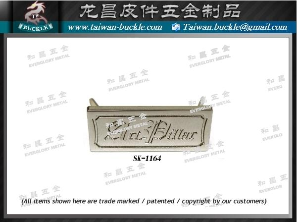 Brand accessories Metal Logo Tag MADE IN TAIWAN 6
