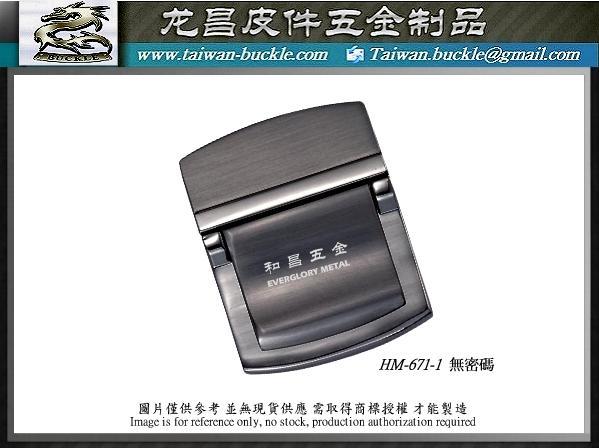 品牌包 五金配件,女包釦環.皮件五金KINAZ Kipling 4