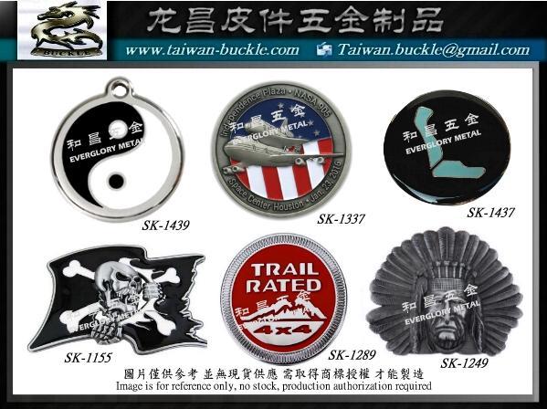 皮包配件 金屬LOGO 皮件飾品 獎牌 開發 設計 打樣 生產 1