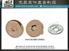 18mm全蓋式磁扣 玫瑰金