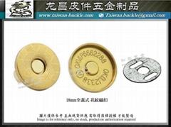 18mm全蓋式 花紋磁扣