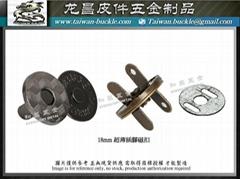 生产 :花纹磁扣 磁性按扣 手缝磁扣 撞钉磁釦