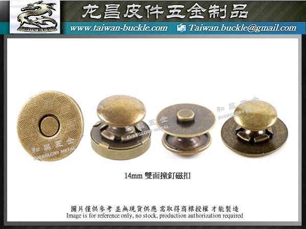 生产 : 磁钮磁釦 撞钉磁扣 压花磁扣 手缝磁扣 1