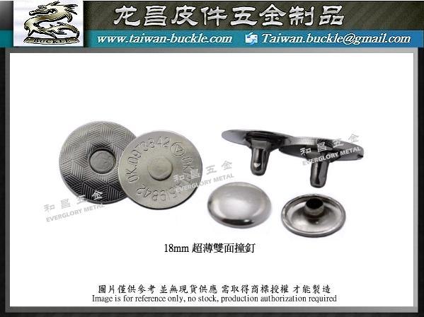 10mm 14mm 18mm 手縫式磁扣 2